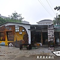台東旅行趣56