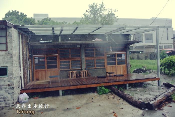 台東旅行趣58