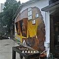 台東旅行趣60