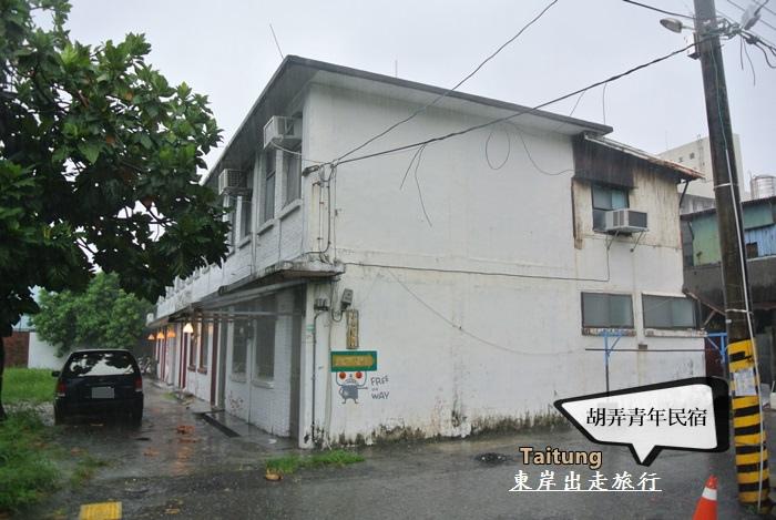 台東旅行趣63