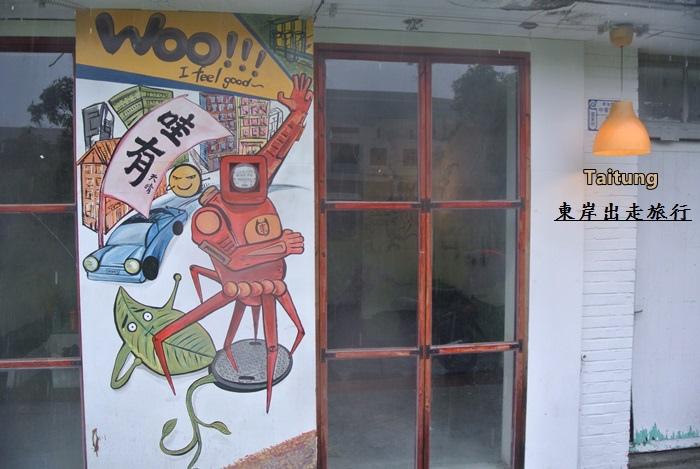 台東旅行趣69