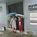 台東旅行趣54