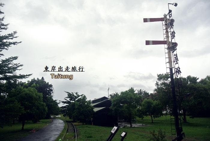 台東旅行趣78