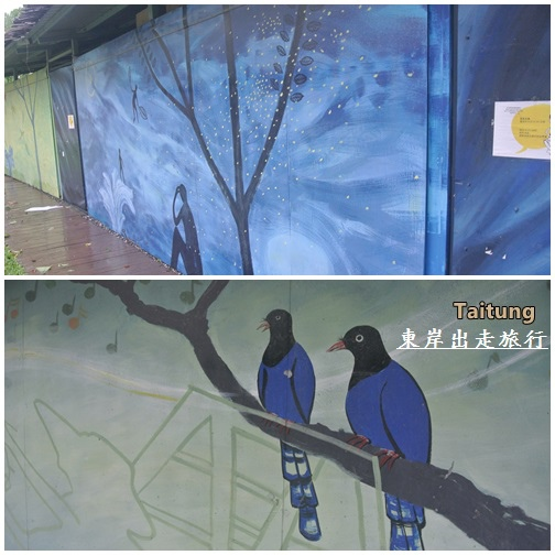 台東旅行趣95