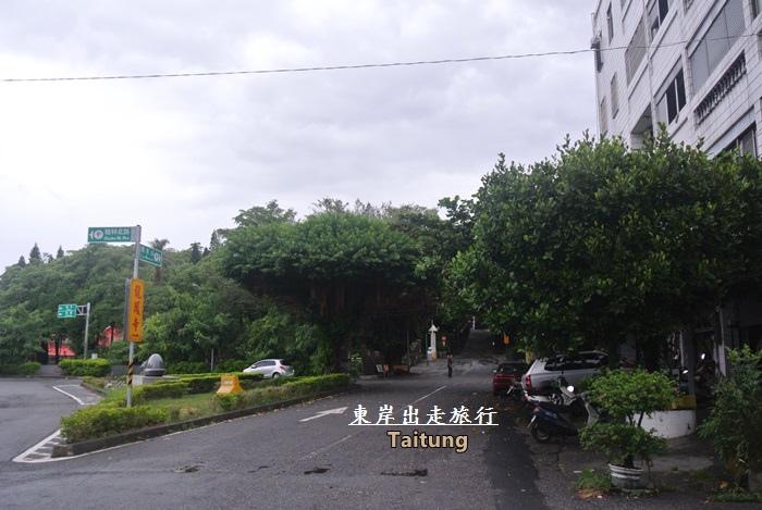 台東旅行趣98