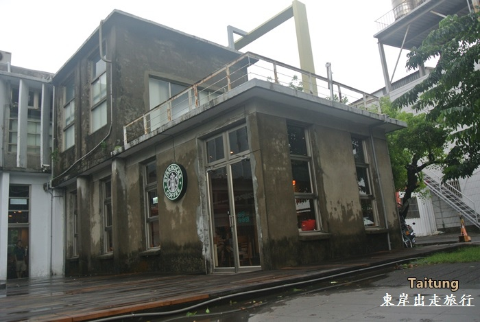 台東旅行趣106