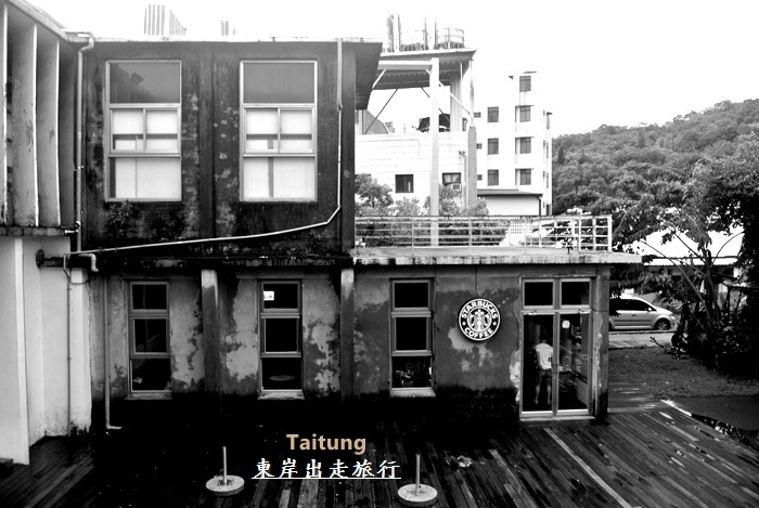 台東旅行趣115