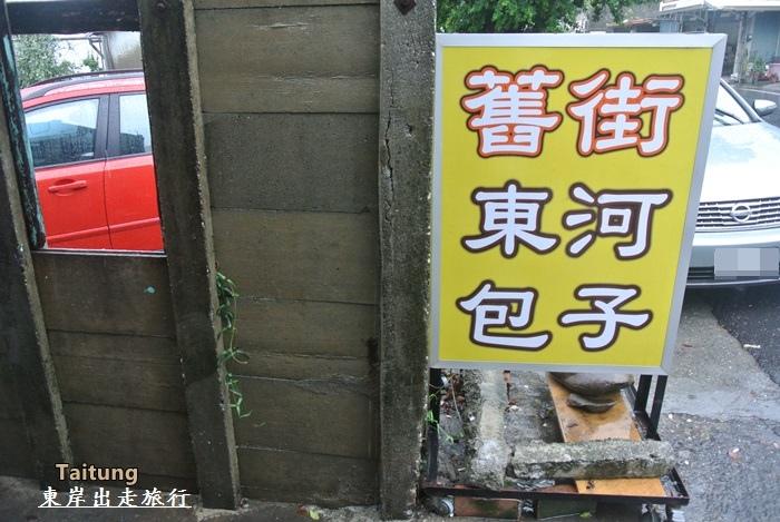 台東旅行趣136