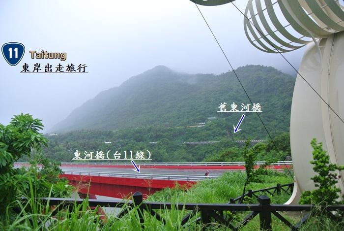 台東旅行趣145