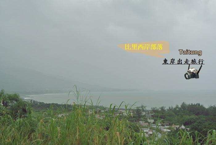 台東旅行趣148