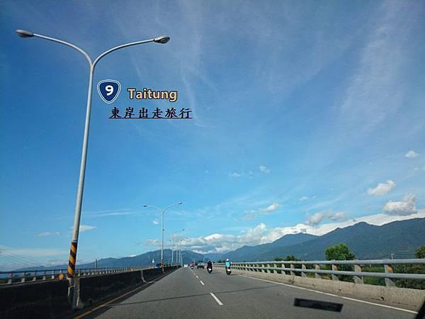 台東旅行趣222