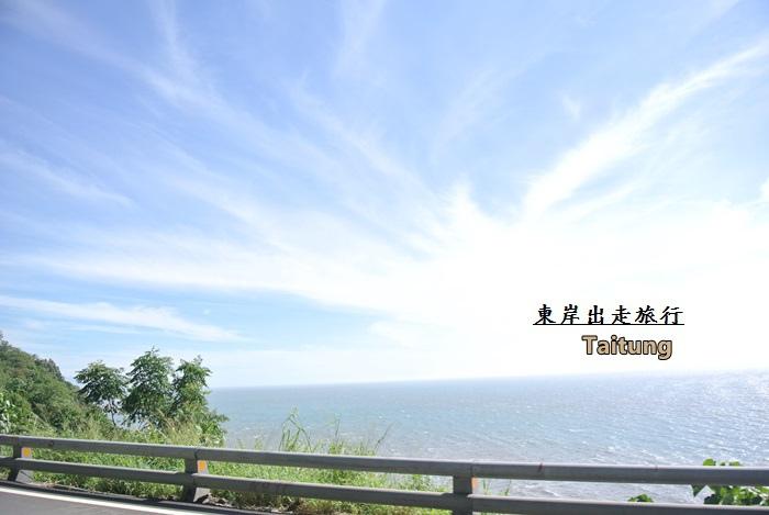台東旅行趣247