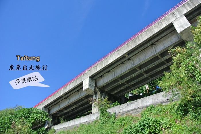 台東旅行趣248