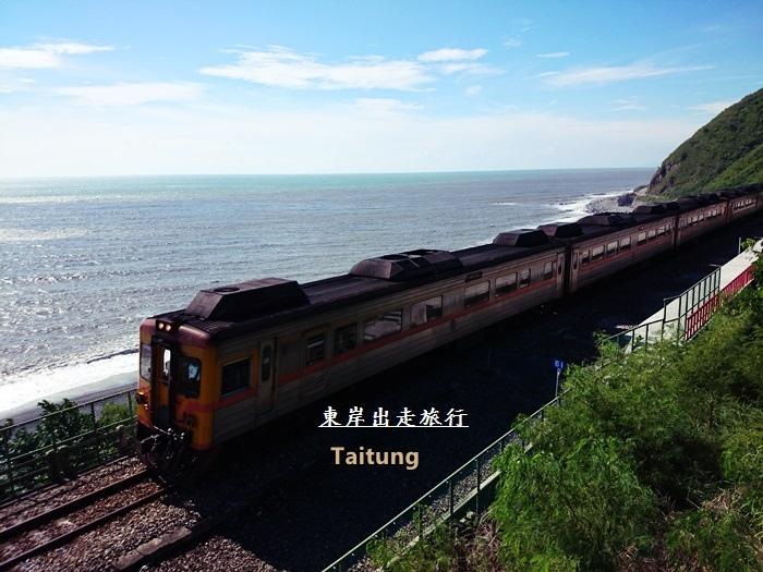 台東旅行趣266