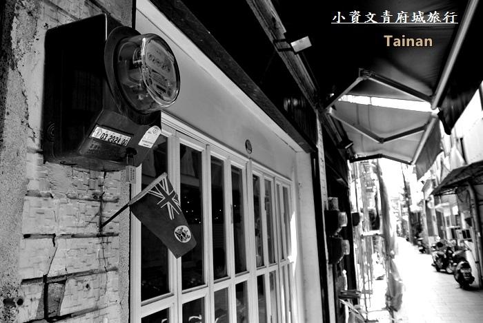 小資文青府城旅行4