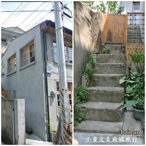 小資文青府城旅行9