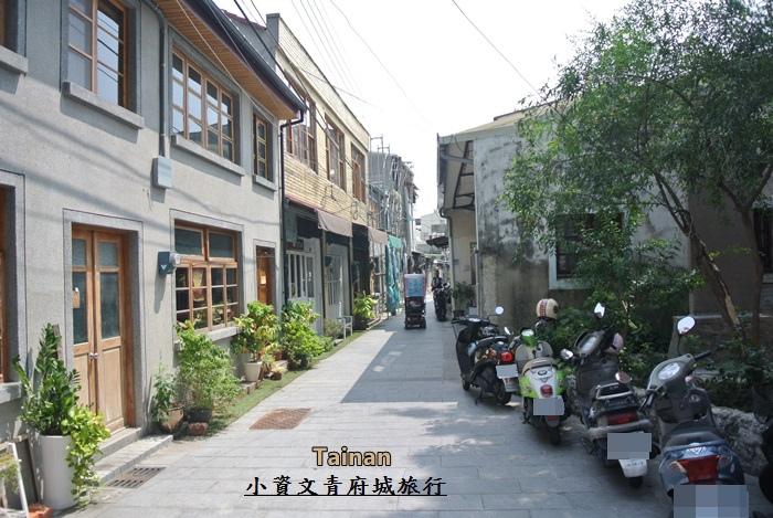 小資文青府城旅行11