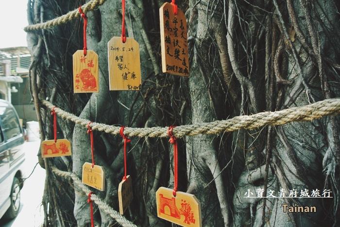 小資文青府城旅行14