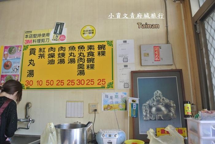 小資文青府城旅行20