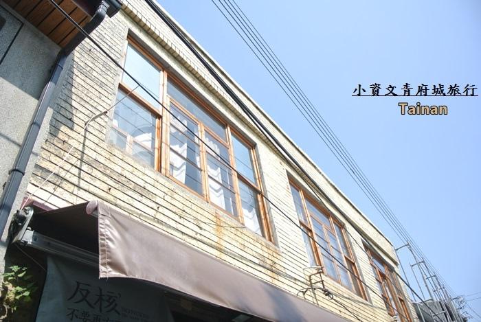 小資文青府城旅行48