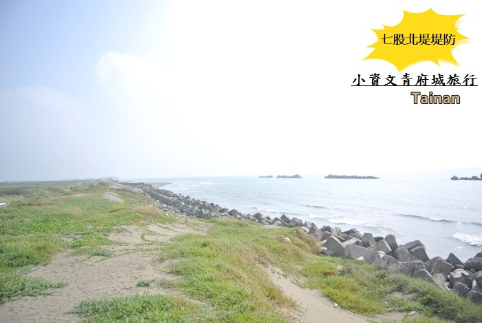 小資文青府城旅行55