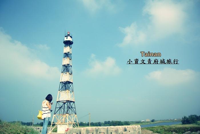 小資文青府城旅行56