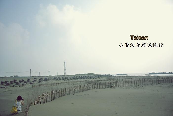 小資文青府城旅行63
