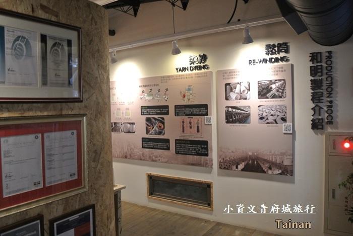 小資文青府城旅行81