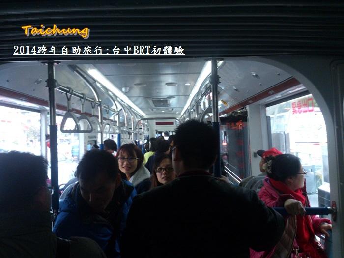台中BRT初體驗