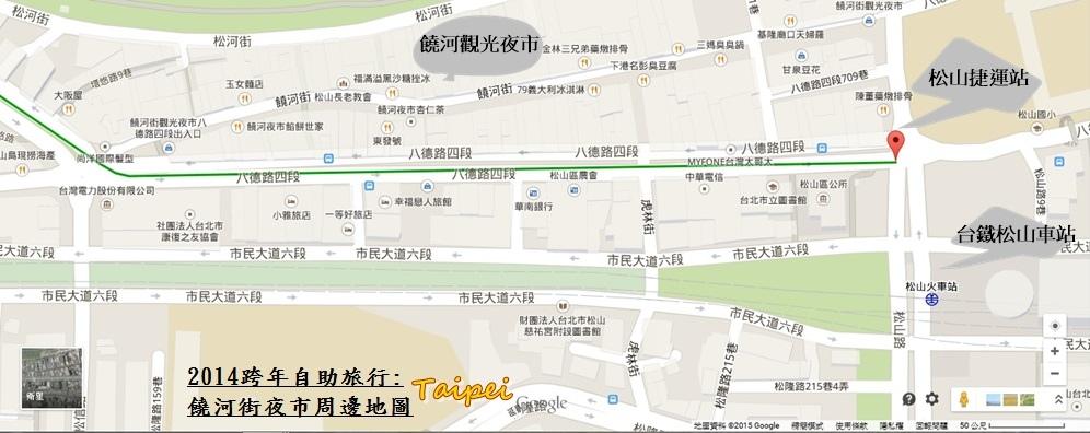 饒河街夜市地圖
