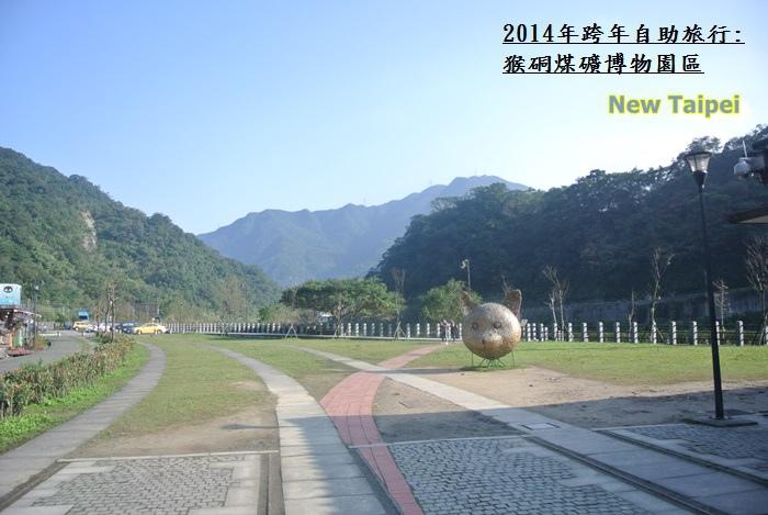 跨年旅行雙北紀錄186.JPG
