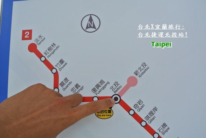 台北宜蘭行5