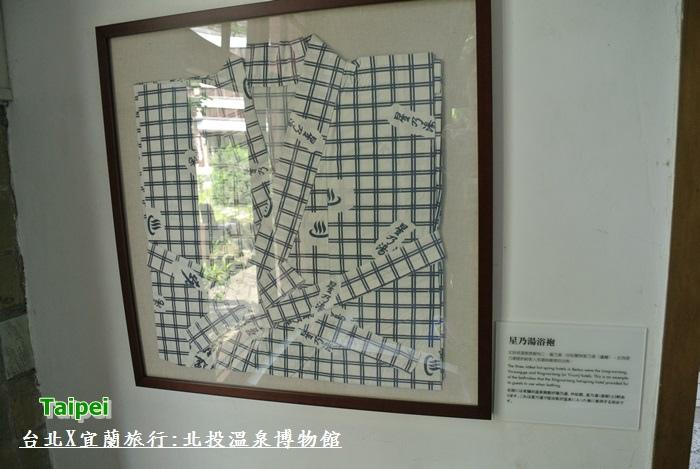 台北宜蘭行33