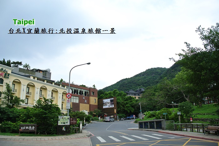 台北宜蘭行46