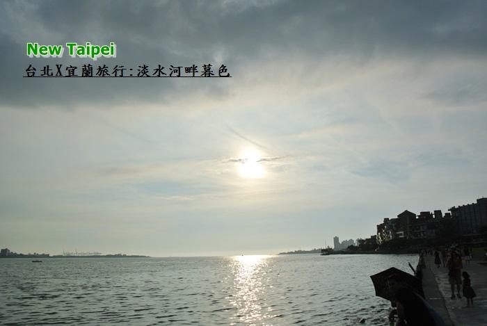台北宜蘭行47