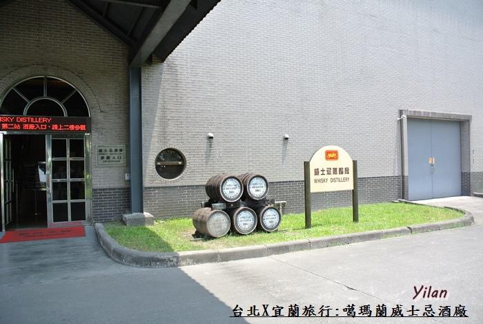 台北宜蘭行75