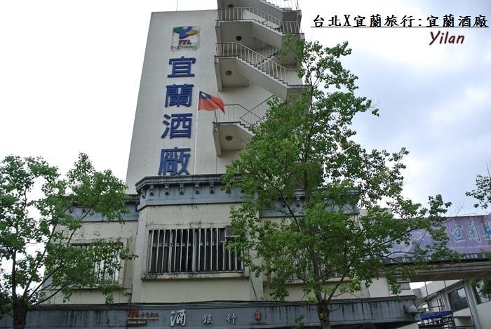台北宜蘭行95