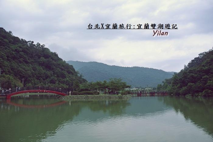 台北宜蘭行109