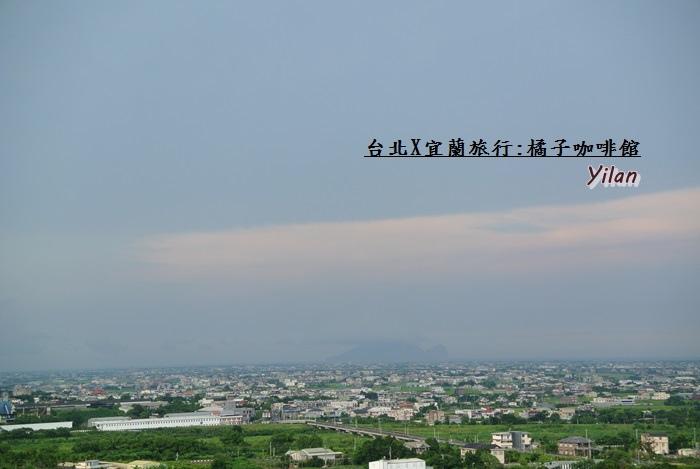 台北宜蘭行137