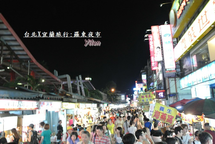 台北宜蘭行157
