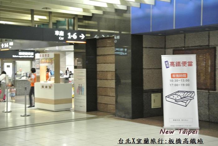 台北宜蘭行216