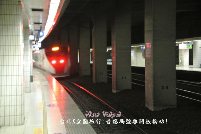 台北宜蘭行225