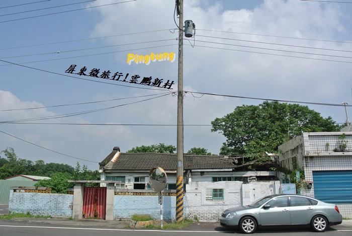 屏東微旅行20