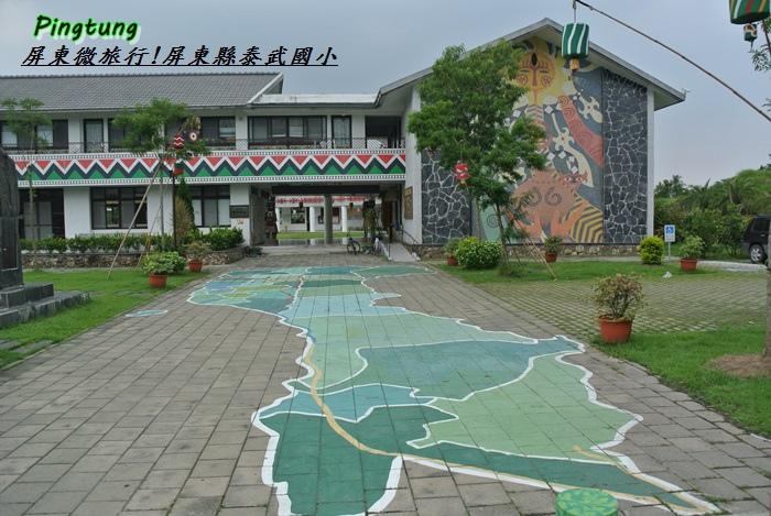 屏東微旅行79