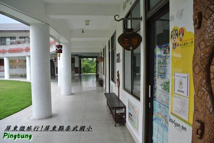 屏東微旅行87