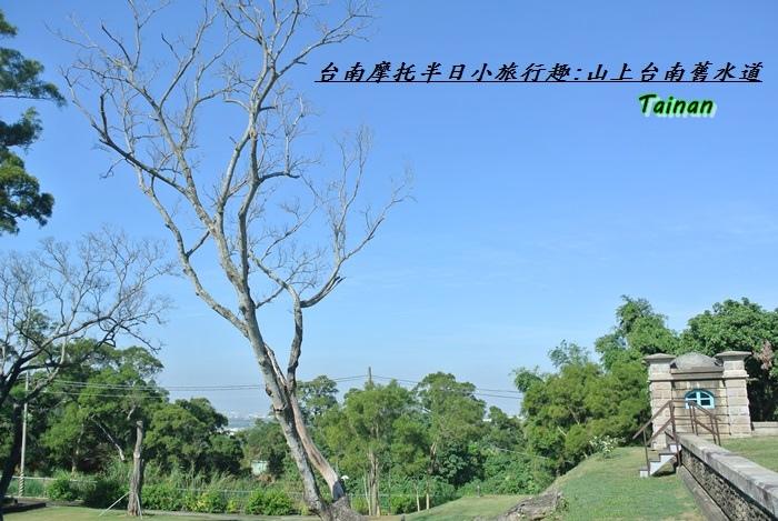 台南摩托半日遊15