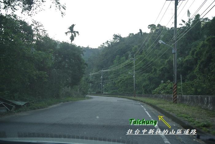 往台中新社山區道路