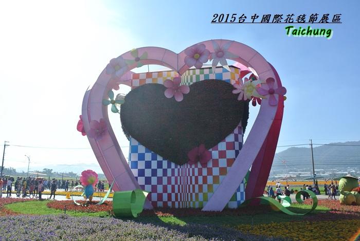 台中新社花海59