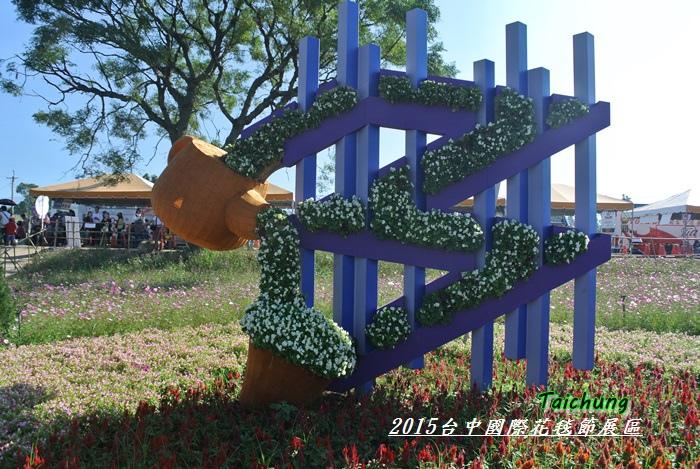 台中新社花海68