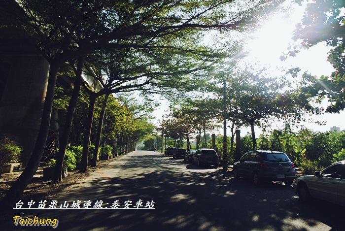 台中苗栗山城旅行3